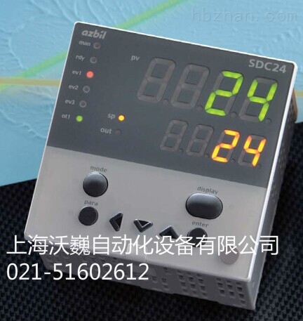 c24mtc0la1000单回路智能温度调节器