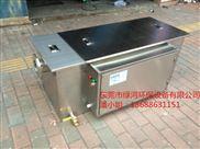 供应东莞厨房油水分离器批发公司/专业工业油水处理厂家