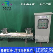 大型紫外线杀菌消毒器1200W