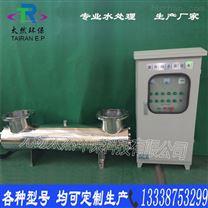 大型紫外線殺菌消毒器1200W