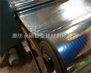 供应批发 纯铝箔橡塑板 /保温隔热材料