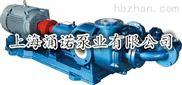 上海涌诺板框压滤机泵