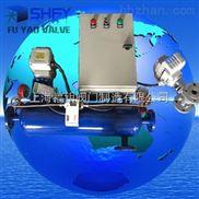 ZPG-40IZ反冲洗过滤器*电动全自动ZPG-40IZ反冲洗过滤器