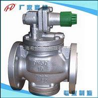 YG43H/Y型高灵敏度蒸汽減壓閥
