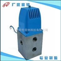 24DHS型排泥专用電磁閥