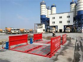 LYS-100武汉建筑渣土车洗车台工地渣土车洗车设备