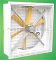 玻璃鋼負壓風機報價多少錢