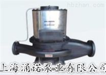 低噪音大流量屏蔽泵