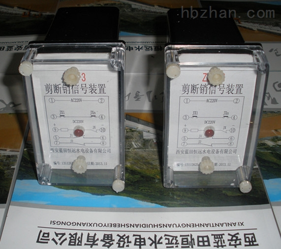 长沙测控元件厂ZJX-3A水轮机信号报警装置厂直供