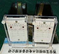 ZJXZJX-2、3剪断销信号装置参数说明