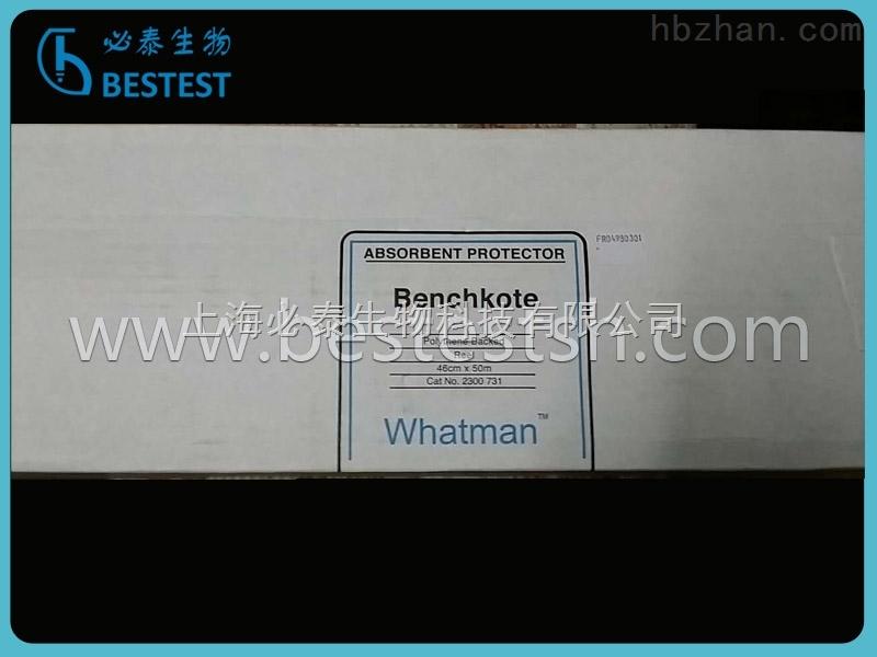 Whatman Benchkote和Benchkote Plus桌面保护膜