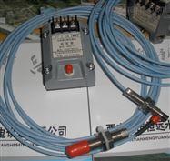 旋转机械*监测DWQZ电涡流传感器批发