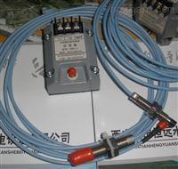 TR系列耐高温电涡流R-81电涡流摆度传感器
