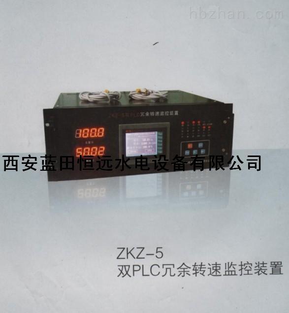 广东机组双PLC冗余转速监控