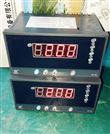 WP-C803-02-09-HH智能数字温控仪-恒远水电测控专家