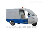 供应环卫电动保洁车