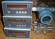 机组水流量监测LSX流量水头效率监测装置