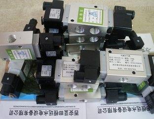 【恒远阀控专家】DCF23S-DC48V二位三通电磁空气阀