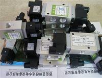 DCF23S【恒远阀控专家】DCF23S-DC48V二位三通电磁空气阀