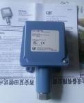 精密性压力开关PAP12恒远水电元件厂可按客户要求订制