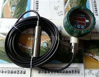 油槽液位计MPM426W投入式液位传感器-恒远水电测控专家