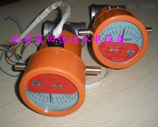 示流器SLX型双向流量控制开关技术参数