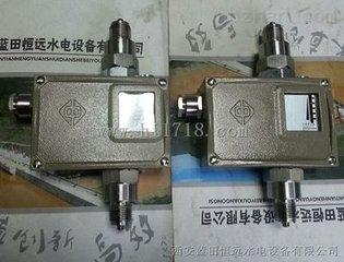 CYK智能差压控制器-中国环保在线