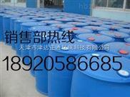 丽水冷却水阻垢剂注意事项。湖南岳阳锅炉缓蚀剂质量这里好