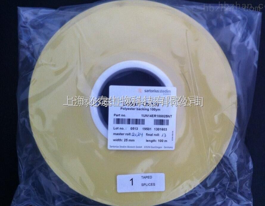 sartorius赛多利斯UniSart® CN 140 膜 25mm*100m
