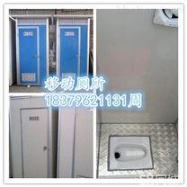 南昌临时厕所 环保厕所 租赁 出售