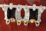 QBYPP塑料气动隔膜泵