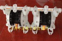 PP塑料气动隔膜泵