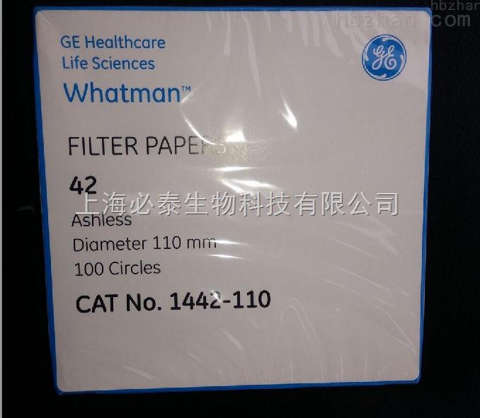 whatman定量无灰滤纸慢速