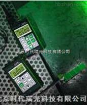 MX-3超聲波測厚儀