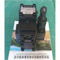 供应油压装置组合阀ZHF-25/32/50液压组合阀