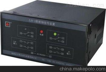 水电站自动化产品ZJX-3A