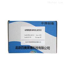 大型/大量質粒提取試劑盒(溶液型,轉染級)批發