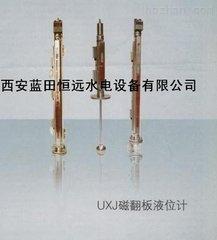 湖南水电站维修改造服务站UXJ磁翻板液位计