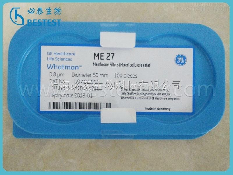 GE Whatman沃特曼混合纤维素膜ME27无网格0.8um 50mm