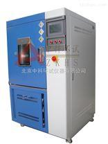橡膠耐臭氧老化試驗箱/硫化橡膠臭氧龜裂老化箱
