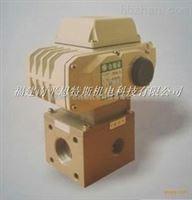 ZBF23QS-6~150电站密封用水ZBF23QS-6~150型双动自保持球阀