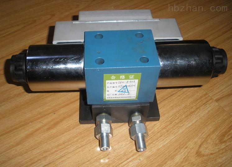 自断电调速管路DPW锁定电磁配压阀参数