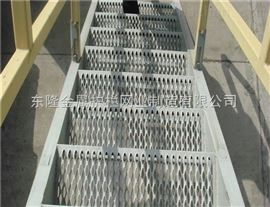 金属防滑板.防护格栅板.防滑钢格栅.防滑钢格栅板.防滑踏板