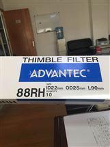 ADVANTEC NO.88RH石英纤维萃取套管ID22 OD25 L90mm