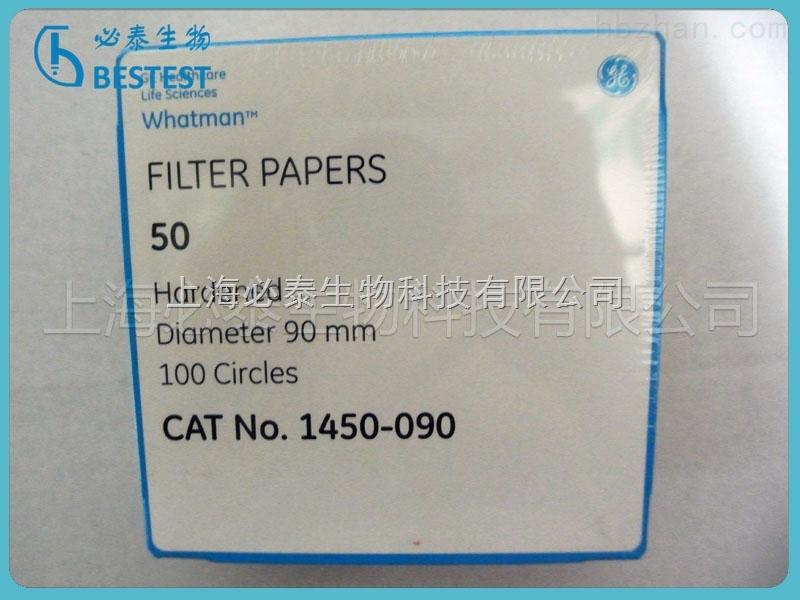 Whatman 沃特曼 定量滤纸 Grade 50