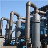 销售除尘器/脱硫除尘器/水膜脱硫除尘器/麻石除尘器