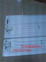 废气处理灯管废气处理紫外线灯管