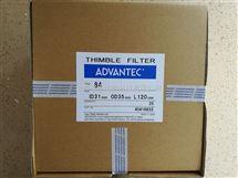 ADVANTEC纤维素滤筒NO.84Cellulose Thimbles ID31 OD35 L12