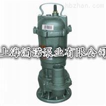 QW新型單相污水潛水泵