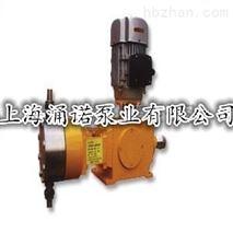 JYXJYX隔膜式計量泵/上海JYX型液壓計量泵